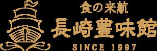 食の来航 長崎豊味館