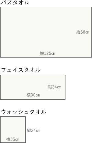 ジラフ タオルサイズ>      </p> </div> </div></form><tr><td colspan=4></td> </tr> </table> </div> <!--//wrapper-->  <div id=