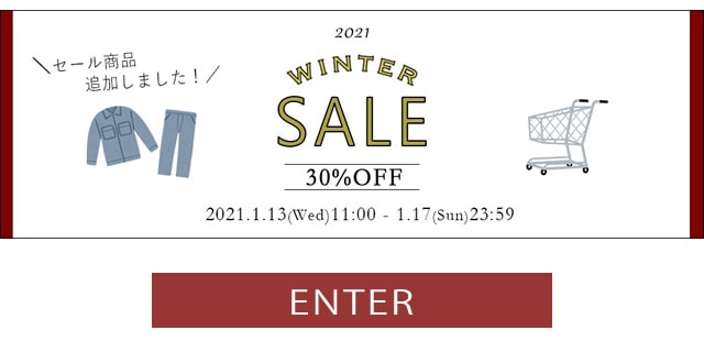 WINTER SALE 2021第二弾!