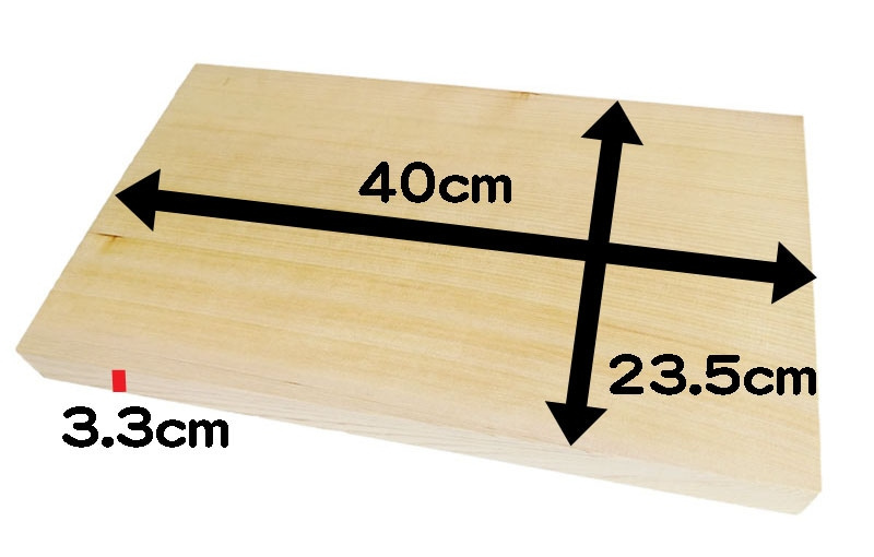 ひばまな板サイズ