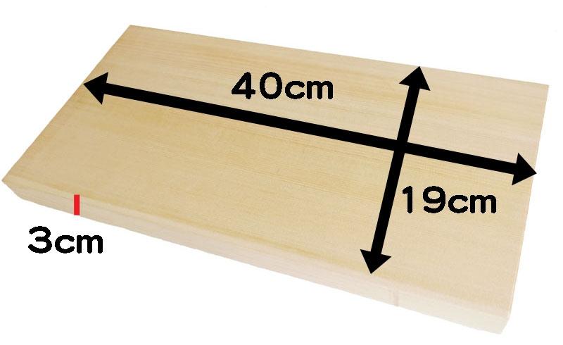 ひばまな板(中)サイズ
