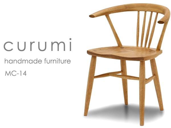 職人,手作り,椅子,家具,天然木