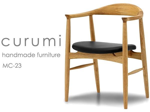 手作りの家具,椅子,北欧,天然木