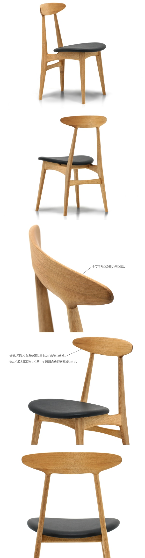 職人,手作り,家具,椅子,,天然木,北欧スタイル家具