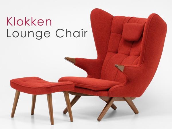 北欧デザイン家具,Klokken,クロッケン,チーク材,ビッグラウンジチェア,ソファ,オットマン,レッド,赤