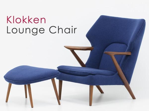 北欧デザイン家具,Klokken,クロッケン,チーク材,ビッグラウンジチェア,ソファ,オットマン,ネイビー