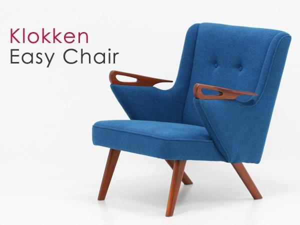 北欧デザイン家具,Klokken,クロッケン,チーク材,ボタンダウン,ラウンジチェア,ブルー
