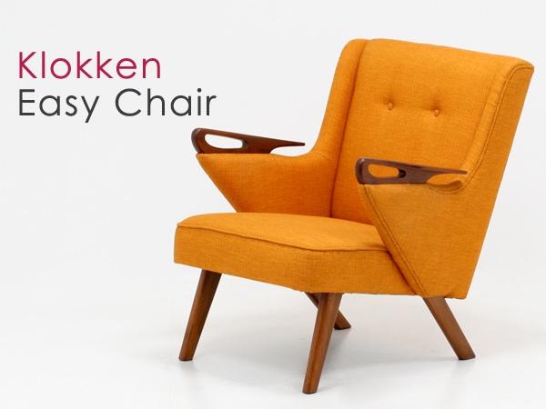 北欧デザイン家具,Klokken,クロッケン,チーク材,ボタンダウン,ラウンジチェア,オレンジ