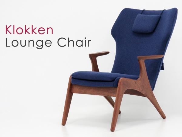 北欧デザイン家具,Klokken,クロッケン,チーク材,ハイバック,ラウンジチェア,ネイビー