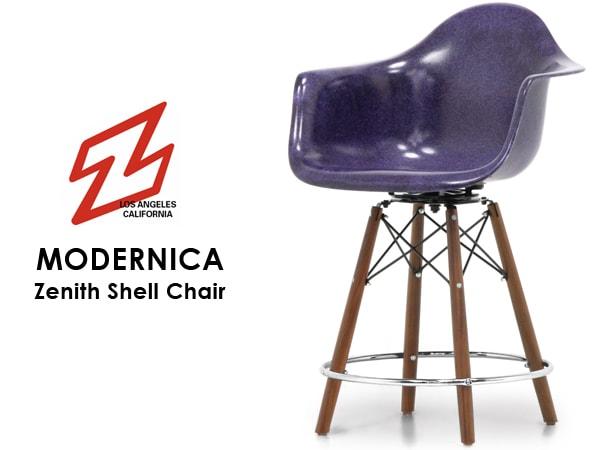 モダニカ,カウンターチェア,高め,椅子,チャールズ&レイ・イームズデザイン,デザイナーズ家具