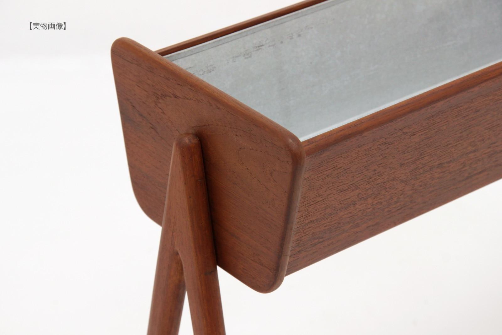 北欧,デザイン,家具,クロッケン,チーク材,プランター