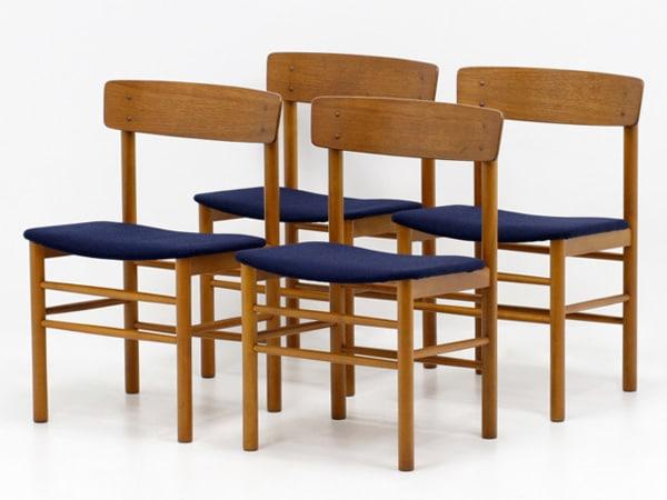 北欧,デザイナーズ,家具,ボーエモーエンセン,椅子,4脚,セット