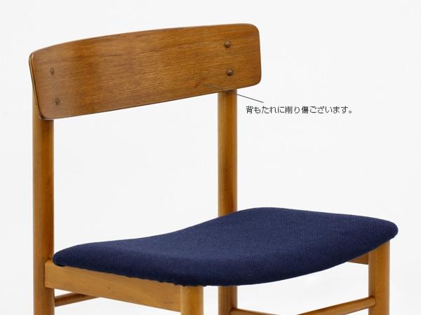 ヴィンテージチェア,紺,チーク材,中古,椅子,一脚,木製フレーム,デンマーク,関西,北欧家具屋,ibukiya