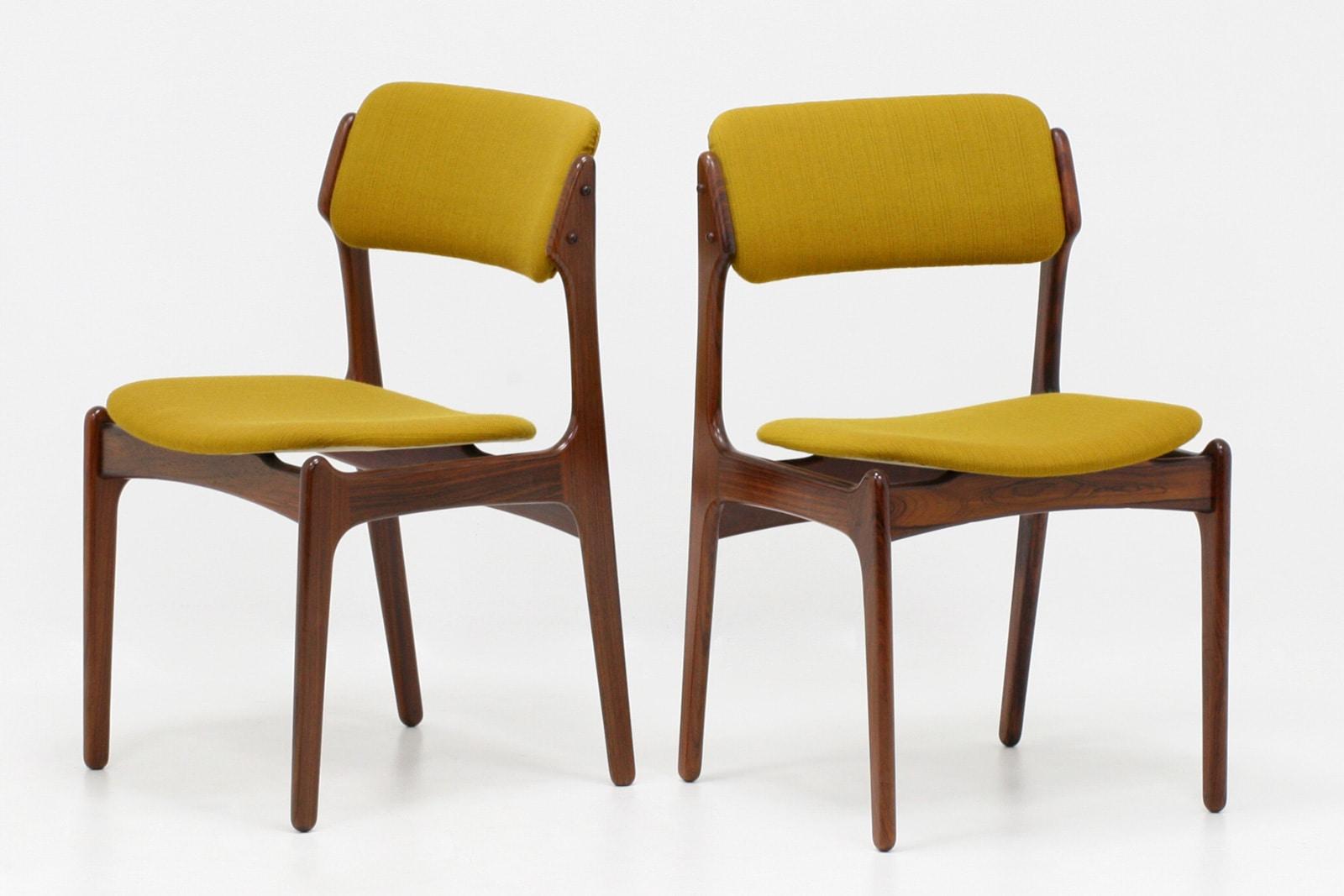 北欧,デザイナーズ,家具,チェア,エリックバック,2脚,セット