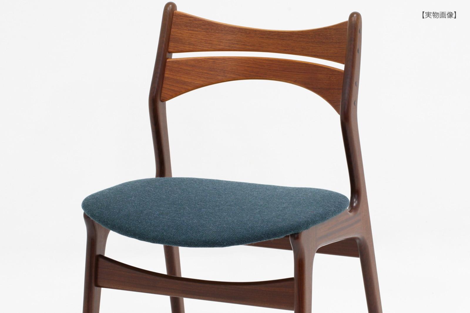 北欧,デザイナーズ,家具,エリックバック,model310,ダイニングチェア,椅子