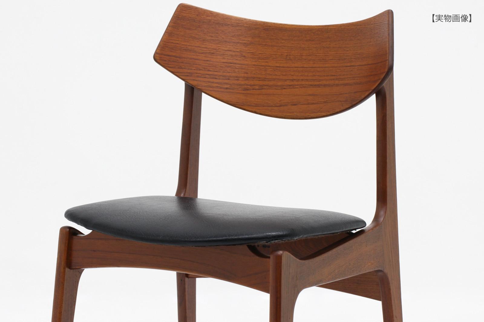 エリックバック,北欧,椅子
