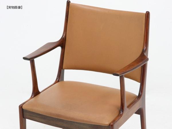 ヴィンテージ,北欧,デンマーク,ヨハネス・アンダーセン,ローズウッド,椅子