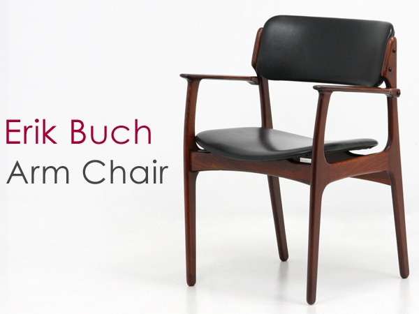 北欧家具,ヴィンテージ,Erik Buch,エリックバック,アームチェア,チーク材,黒,椅子,デンマーク,デザイナーズ家具