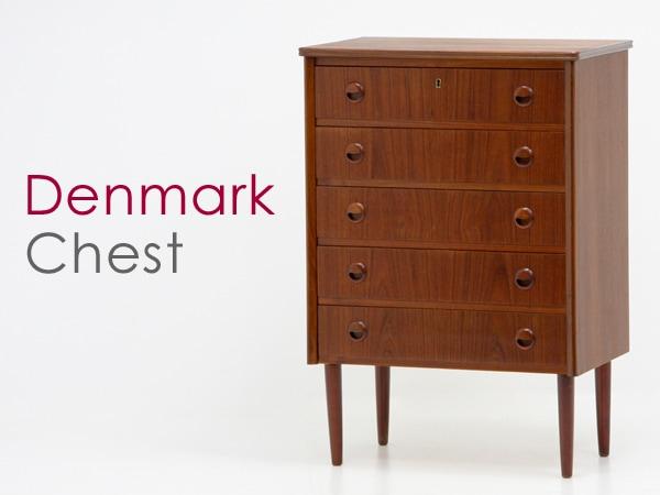 北欧家具,アンティーク,5段,チェスト,チーク材,収納,丸取っ手