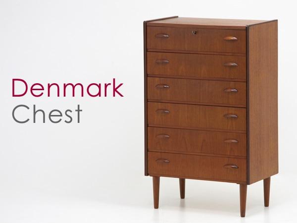 北欧家具,ヴィンテージ,チェスト,6段,チーク材,デンマーク