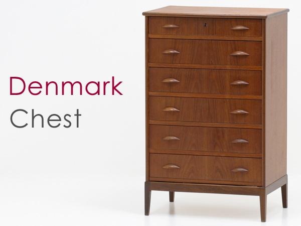 北欧,チェスト,ビンテージ家具,デンマーク,北欧インテリア,タンス