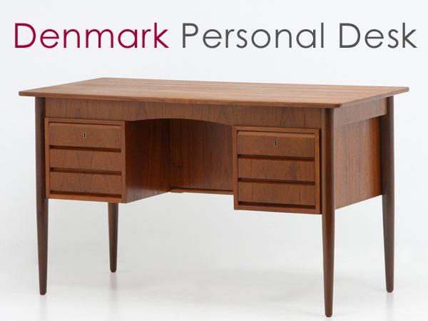 北欧家具,ヴィンテージ,デスク,両袖,机,デンマーク