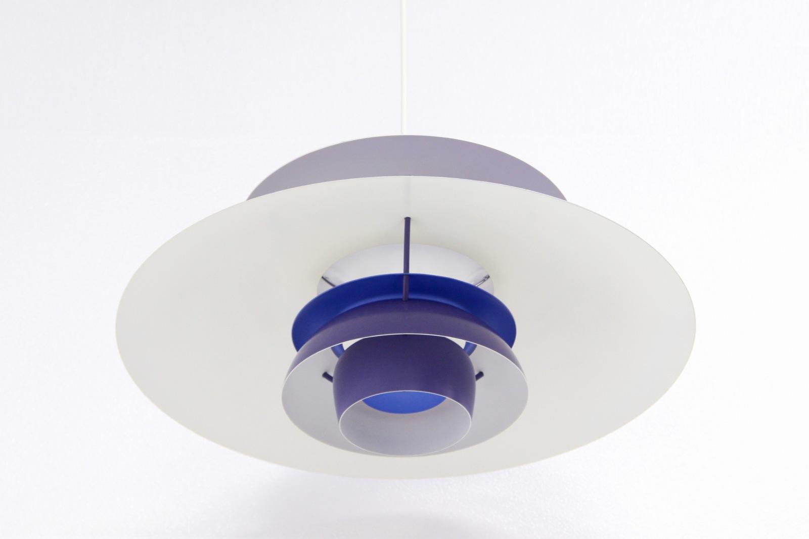 ルイスポールセン,PH5,紫,ヴィンテージ,北欧,照明