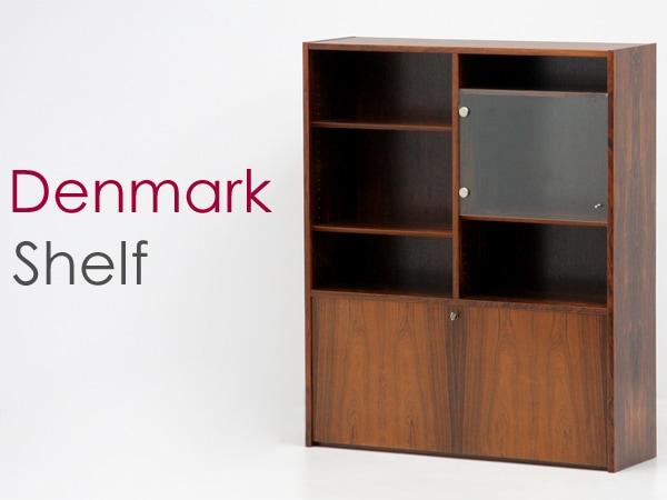 北欧家具,ビンテージ,シェルフ,食器棚,ローズウッド材,デンマーク