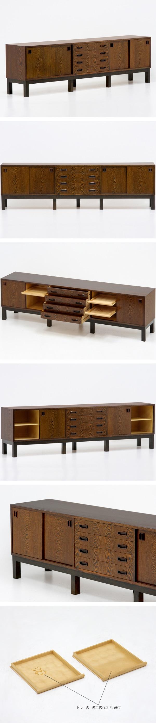北欧家具,ヴィンテージ,シェルフ,ローズウッド材,食器棚,本棚,収納