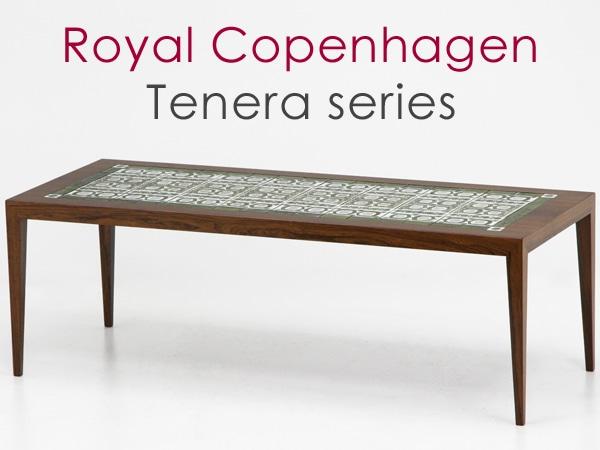 >Royal Copenhagen,ロイヤルコペンハーゲン,HASLEV,ハスレヴ社,TENERA,テネラ,ローズウッド材,コーヒーテーブル