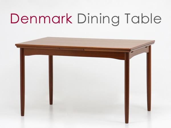 北欧ヴィンテージ家具,伸長,ダイニングテーブル,長方形,チーク材,中古,小さめ,デンマーク,安い,オンラインショップ