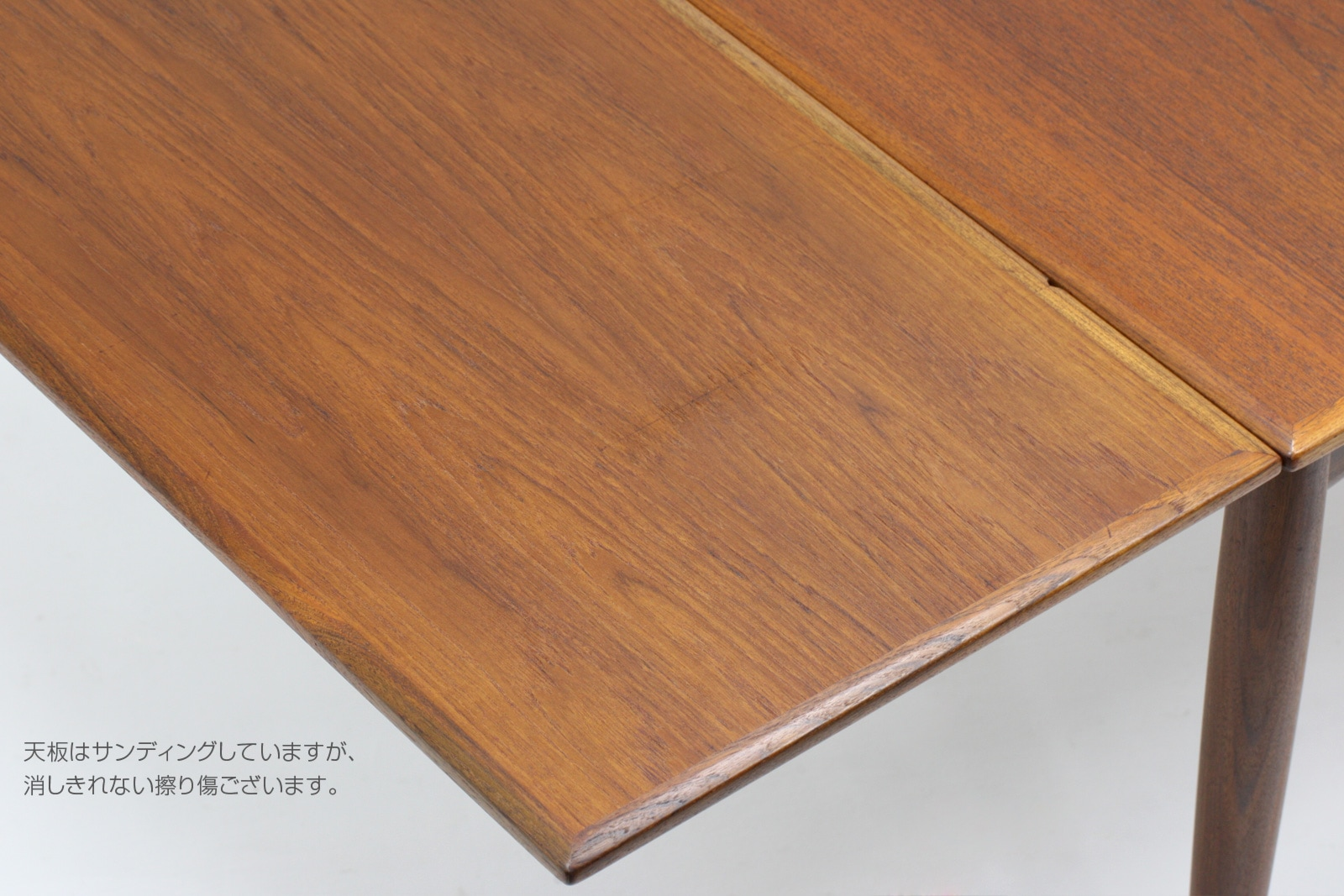 ヴィンテージ,北欧,家具,ダイニングテーブル,正方形