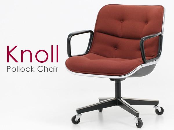 ノール,ポロックチェア,赤系,布張り,中古,椅子,オフィスチェア,エグゼクティブチェア,ヴィンテージ