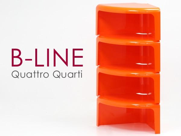 B-LINE,ビーライン,QUATTRO QUARTI,クアトロクアルティ,オレンジ,イタリア,家具,棚,収納