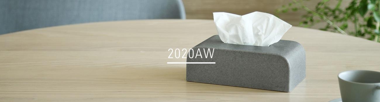 2020AW