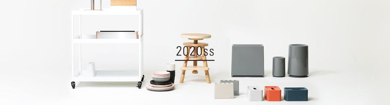 2020SS