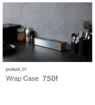wrapcase750f
