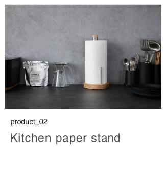 kitchenpaperstand
