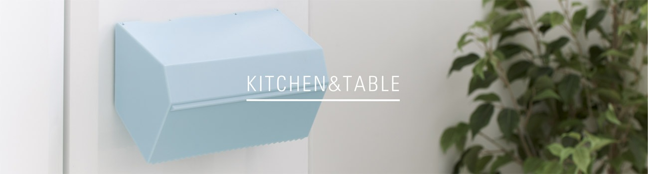 kitchen_towel