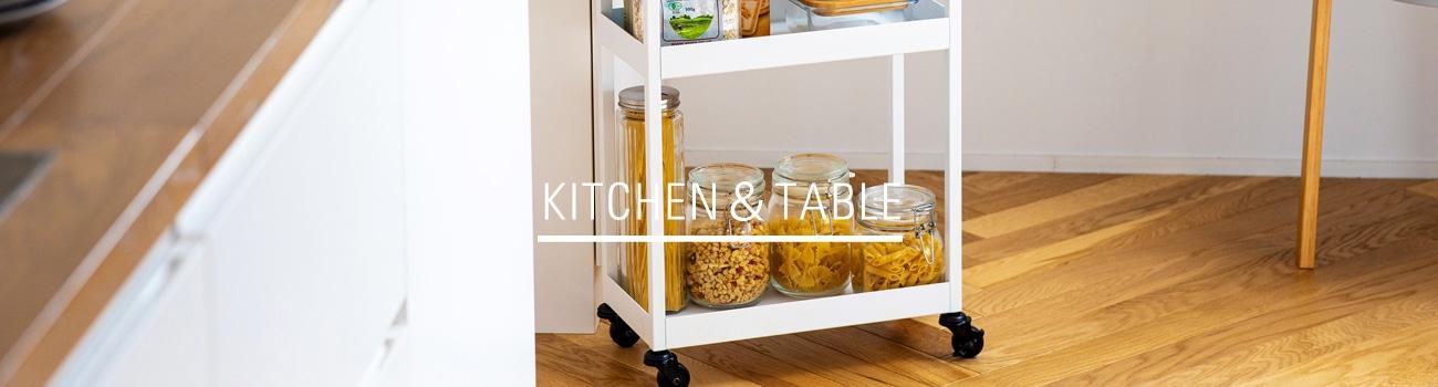 KitchenWagon