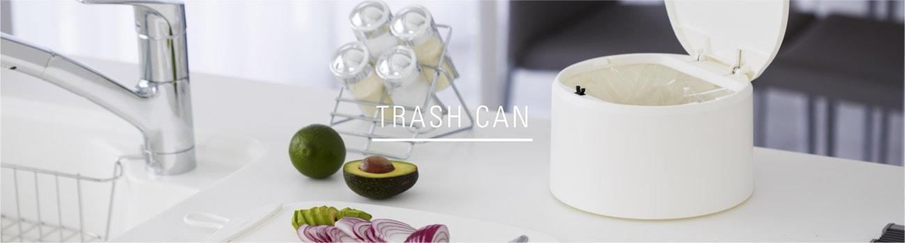 trash_can_flap