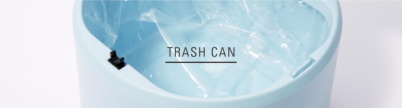trash_can_parts