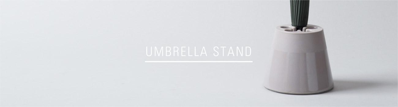 umbrella_stand_5