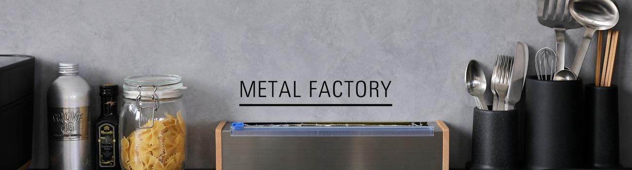 METALFACTORY_750F