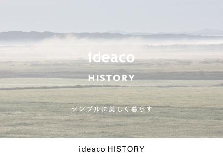 ideaco_history