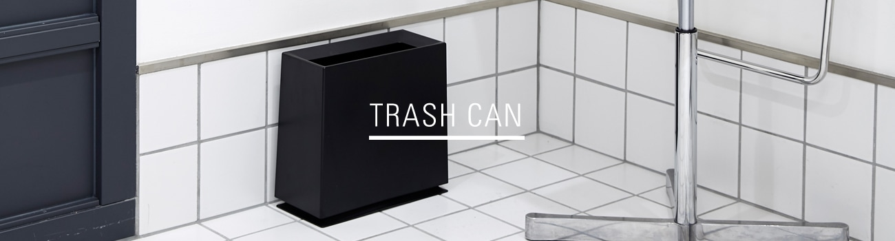 trash_can_square