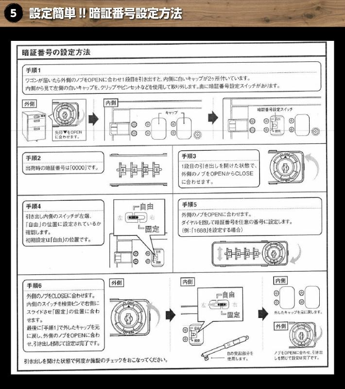 デスクキャビネット3段