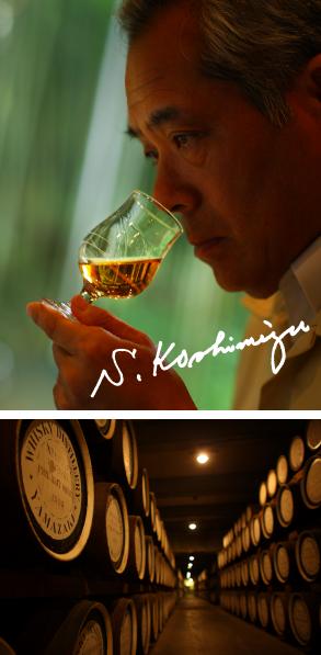 珠玉の美酒を磨き上げた輿水精一が愛用するテイスティンググラス。