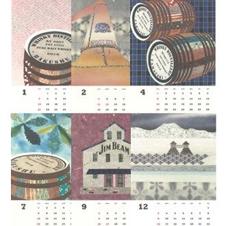 ウイスキーヴォイス 2017カレンダー