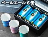 東京クラフト Arita Share Glass ギフトセット